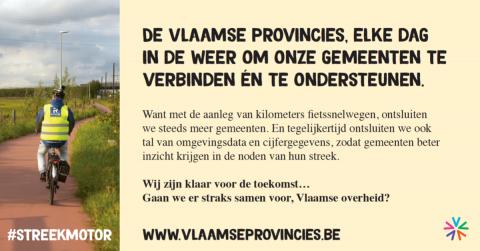 Campagnebeeld VVP